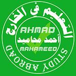 study abroad logo final - 150