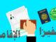 study-visa